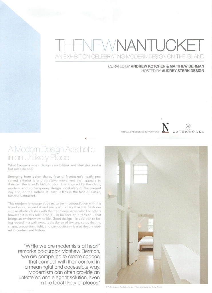 The New Nantucket An Exhibition Celebrating Modern Design On Island